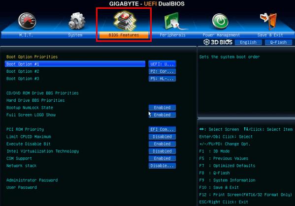 pc-sistema-shell-aprenda-instalar-windows-10